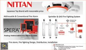 Nittan_Fire-Extinguishers-Fire-Fighting-Equipment-A_1484-300x177