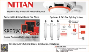 Nittan_Fire-Extinguishers-&-Fire-Fighting-Equipment-(A)_1484